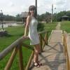 Ирина, 33, г.Истра