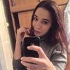 Екатерина, 19, г.Пермь