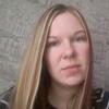 Natalya, 31, Kirovo-Chepetsk