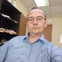 Сергей, 47 лет, Козерог, Красноярск