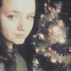 Dіana, 23, Borislav