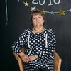 Людмила, 59, г.Кунгур
