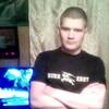 Станислав, 26, г.Рославль