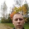 Игорь, 24, г.Александрия