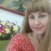 Анна, 34, г.Мариуполь