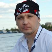 Брюс 41 год (Скорпион) Волжский (Волгоградская обл.)