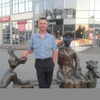 Александр, 48, г.Краснодар