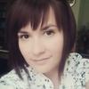 Татьяна, 24, г.Донецк