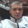 Александр, 23, г.Тирасполь