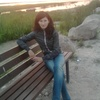 Irina, 31, г.Валмиера