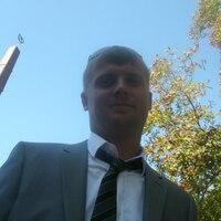 Евгений, 34 года, Рыбы, Пятигорск
