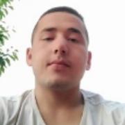 Али 23 Ташкент