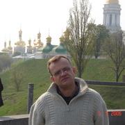 Ярослав 46 Кривой Рог