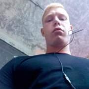 Павел 20 Одесса