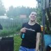 Сергей, 22, г.Асбест