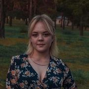 Татьяна 17 Чита