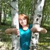 Татьяна, 36, г.Мамлютка