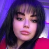 Elena, 25, г.Белград