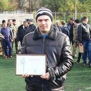 Andrey 32 года (Рак) Николаев
