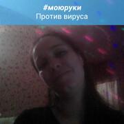 Людмила 32 Хабаровск