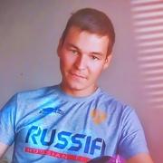Максим 18 Красноярск
