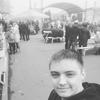 Pavel, 25, Pershotravensk