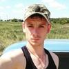 Kirill, 26, Ternivka