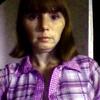 Aysylu VAHITOVNA, 39, Nurlat