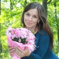 Александра, 20 лет, Овен, Сумы