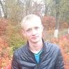 Дмитрий, 28, г.Днепр