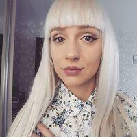 Mariya, 34 года, Дева, Казань