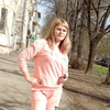 вера, 31, г.Красноармейская