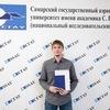 Константин, 27, г.Жигулевск