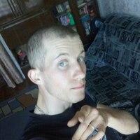 Дмитрий, 27 лет, Водолей, Снежное