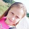 Катя, 16, г.Львов