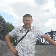 дима 36 лет (Скорпион) Северодвинск