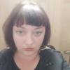 Ольга., 37, г.Курган
