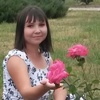 Ирина, 34, г.Владикавказ