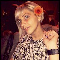 Oxana, 38 лет, Козерог, Москва