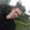 Александр, 23, г.Днепр
