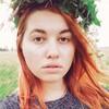Кристина, 23, г.Владивосток