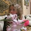 Татьяна, 42, г.Мичуринск