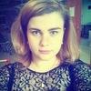 Kristinochka, 27, Uvat