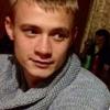 Ден, 28, г.Яворов