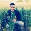 Абделлатиф, 24, г.Рабат