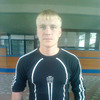 slava32rua, 32, г.Брянск