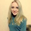 Марина, 30, г.Кременчуг