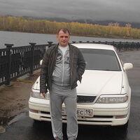 Дмитрий, 39 лет, Скорпион, Абакан