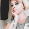 Юлия, 28, г.Одесса