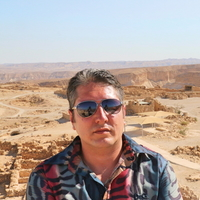 Михаил, 38 лет, Овен, Москва